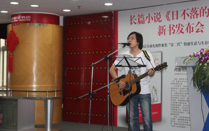 青年歌手丁风华现场演唱本书主题歌《槲寄生之恋》