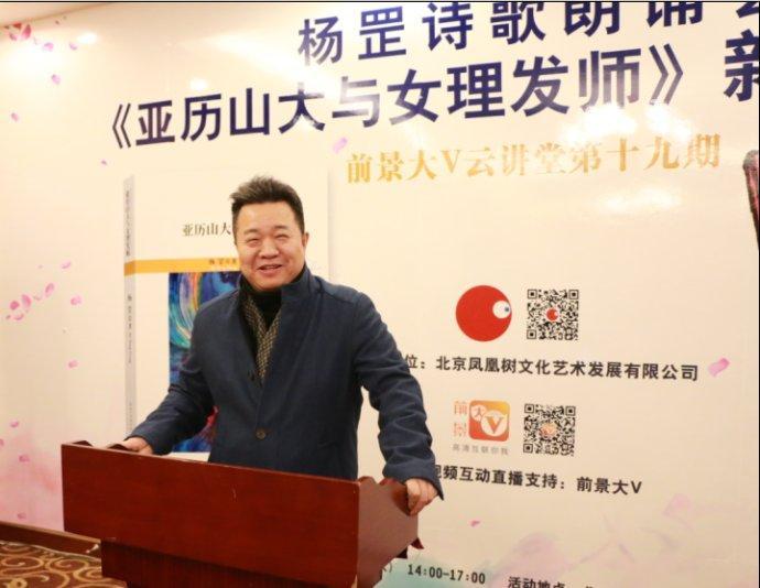 邱华栋:杨罡近年在诗歌上的探索,值得肯定。