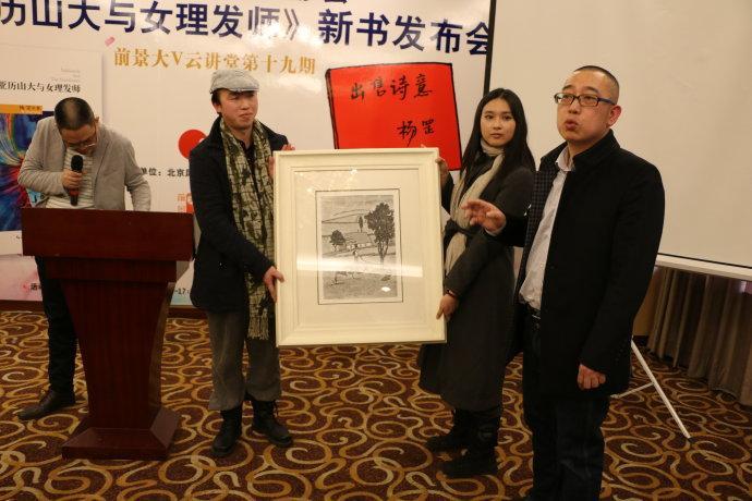 新锐画家李川,向杨罡赠送诗集插画原作《梨树下》。