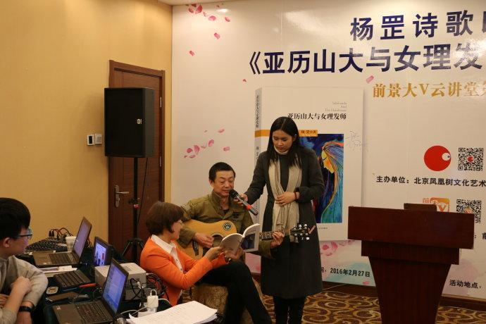 知名歌手王右,现场即兴演唱杨罡诗作《潜伏者》。
